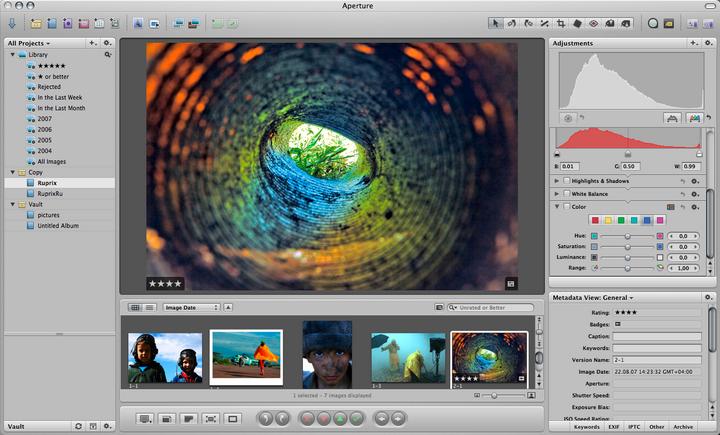 Программу Adobe Camera Raw
